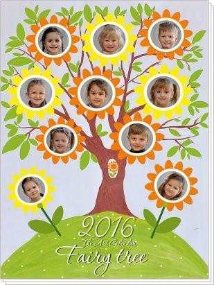Художній календар - 2016